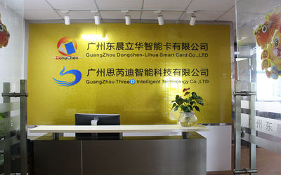 GUANGZHOU THREED PRINTING CO.,Ltd